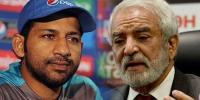 Chairman Pcb Contacted Sarfaraz Instructed Better Performance