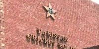 Departmental Cricket Preparation Completed For Closing Draft Sent To The Government