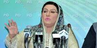Imran Khan Was Not Using Even The Privileges Of The Prime Minister Firdous Ashiq