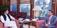 Dg Isi Met Prime Minister Imran Khan