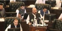 Kps Surplus Budget Of 900 Billion Presented