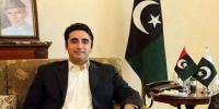 Bilawal Bhutto Zardari Talked On Imran Khan Promises