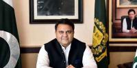 Ch Fawad Hussain Tweets