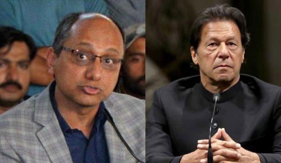 Saeed Ghani Demands Pm Imran Khan Suspension