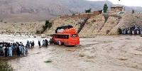 Rain And Landsliding In Balochistan District Harnai