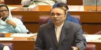 Asif Zardari Addresses In National Assembly