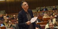 Asad Umar Addresses In National Assembly