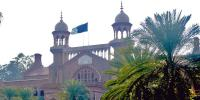 Lhc Gives Another Deadline For Finishing Small Criminal Cases