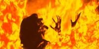 Man Burnt Wife In Gujranwala