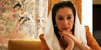 Bilawal Bhuttos Tribute To Benazir Bhutto