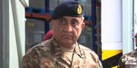 Army Chief Arrives In London On Official Visit