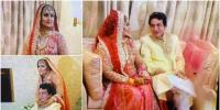 Past Super Star Anjuman Got Married