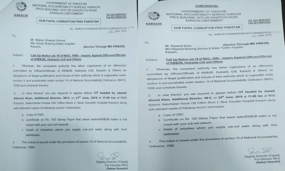 کراچی: کھارے پانی کی سپلائی، 5 ٹھیکیداروں کو نوٹس