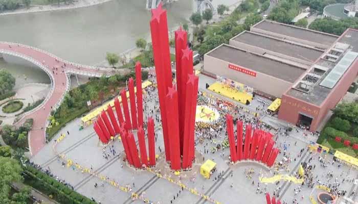 چین میں فن رن ریس کا انعقاد