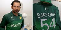 Captain Sarfraz Ahmed And Wold Cup 2019