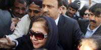 Accountability Court Grants Nab More 14 Day Physical Remand Of Faryal Talpur