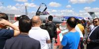 Paris Air Show Last Day Public Gather To See Jf17