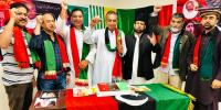 Pp Japan Celebrates Benazir Bhuttos 66th Birthday