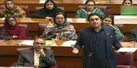 Opposition Facing Censorship In Assembly Bilawal Bhutto