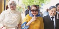 Faryal Talpur Reached Karachi Under Nab Arrest