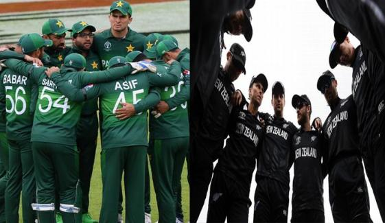 Pakistan And Newzealand Will Be In Action Tomorrow In Edgbaston