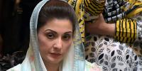 Maryam Nawaz Submits Reply In Ecp
