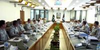 Pak Navys Command And Staff Conference Held In Islamabad