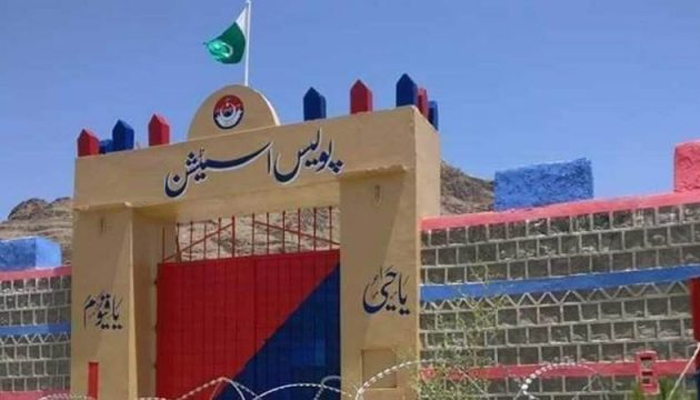 جنوبی وزیرستان میں پہلے پولیس اسٹیشن کا افتتاح