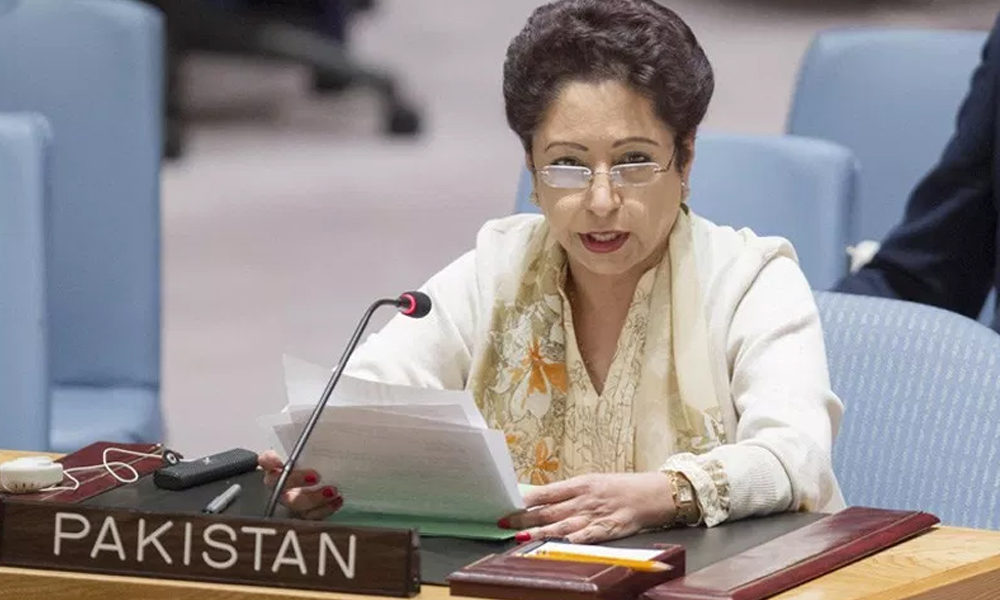 پاکستان کی فلسطینیوں کے امدادی ادارے کی مالی معاونت