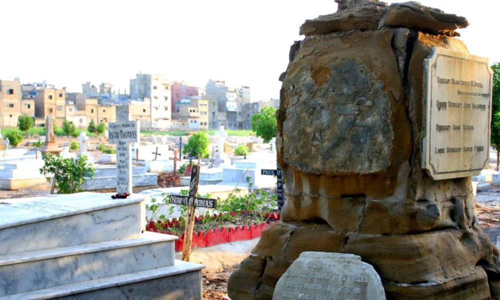 تاریخی ورثہ گورا قبرستان