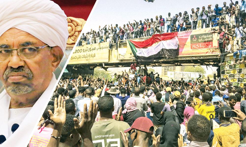 اور اب سوڈان....