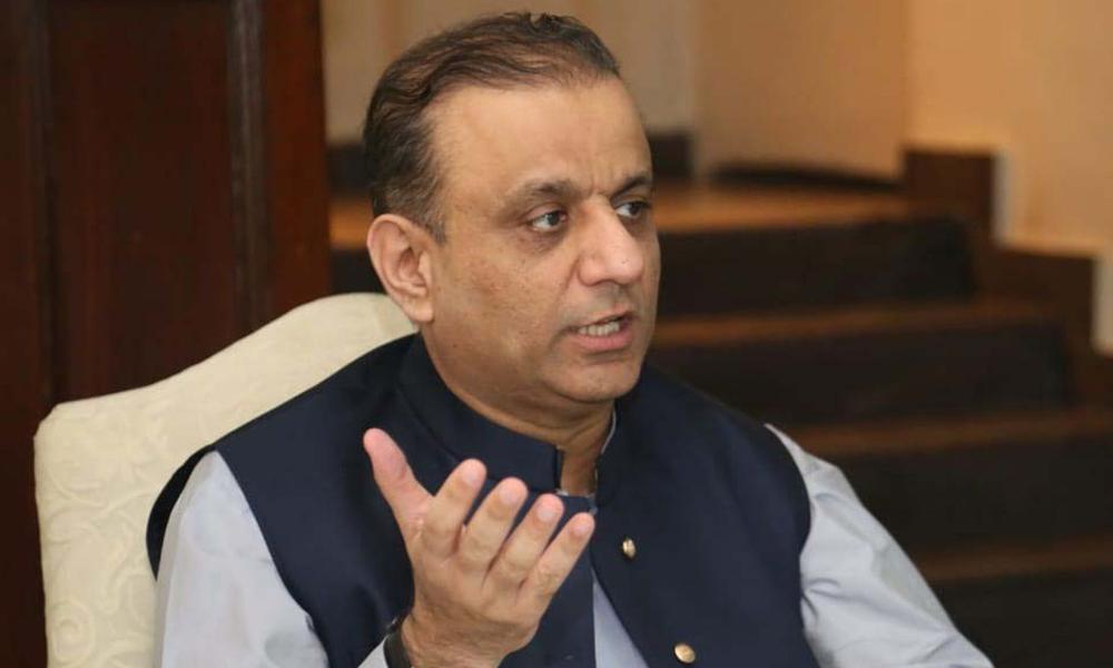 علیم خان پنجاب اسمبلی کی 4 قائمہ کمیٹیوں سے مستعفی