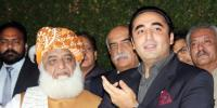 Bilawal Will Be Participated In Apc Or Not