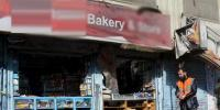 Gas Cylinder Blast In Bakery 7 Injured