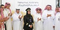 Saudi Pilot Yasmeen Al Maimanis First Flight Celebrated