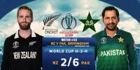 Pakistan Must Have Defeat New Zealand In Todays Match