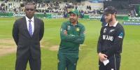Nz Win Toss Choose To Bat First Against Pakistan