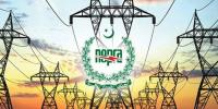 Nepra Allow To Increase Per Unit Tariff Rate