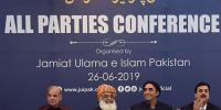 Maulana Fazl Ur Rehman Press Confrence