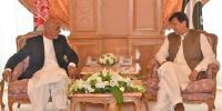 Afghan President Ashraf Ghani Arrives Pm House Islamabad