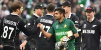 Former Captain Wasim Akram Congrats Pakistani Team