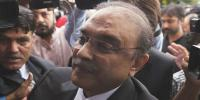 Hearing Of Fake Bank Accounts Case Against Zardari Adjourned Till July 8