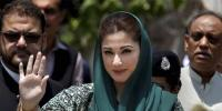 Mariyam Nawaz Statement About Nawaz Sharif
