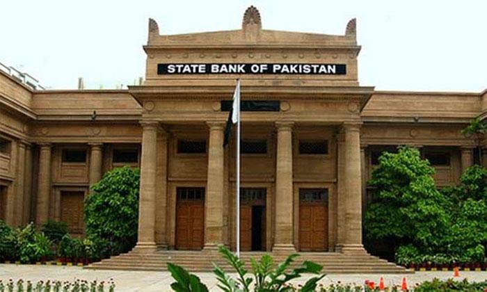 اثاثے ظاہر کرنے کی اسکیم، اسٹیٹ بینک کی ہدایات جاری