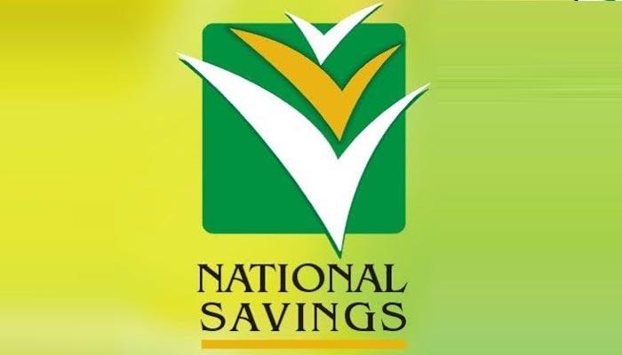 قومی بچت کی اسکیموں پر شرح سود بڑھا دی گئی