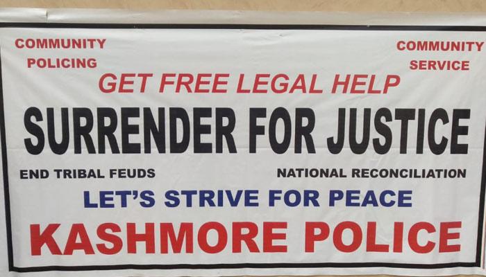 محکمہ پولیس کی سرنڈر فار جسٹس پالیسی