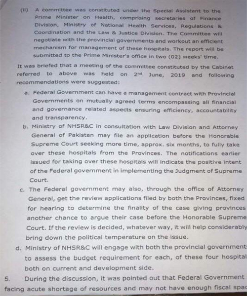 وفاق کا کراچی کے 3 اسپتال سندھ کو واپس کرنے کا فیصلہ