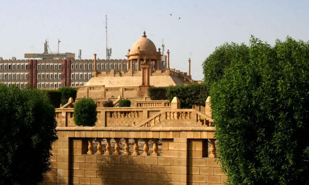 'جہانگیر کوٹھاری پریڈ'