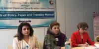 Extremism Cannot Be Eliminated Without Women Participation
