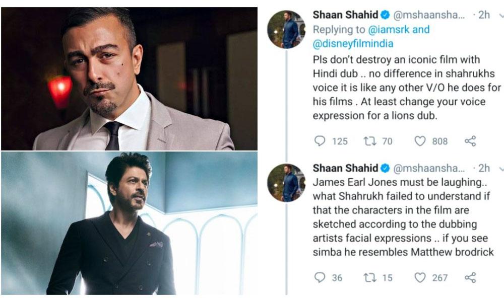 'شاہ رخ خان اپنی آواز کا انداز تبدیل کریں'